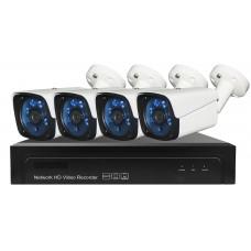 Sistem de supraveghere exterior POE Digital Winpossee WP-7104T FullHD 1080P, 4 x camere IP Bullet POE 2 MP,senzor SC2235 , IR 25m