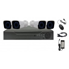 Sistem de supraveghere exterior Analogic Winpossee WP-AH4404T FullHD 1080P, 4 x camere Bullet 2 MP,senzor SC2235, IR 25m
